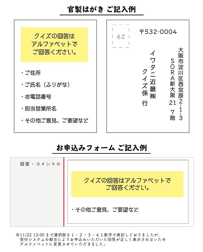 ホームページ企画